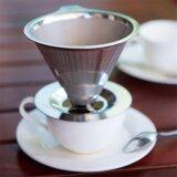 ราคา Stainless Steel Pour Over Cone Coffee Dripper Double Layer Mesh Filter Paperless Home Kitchen Coffee Shop Coffee Brewing Helper Intl ที่สุด