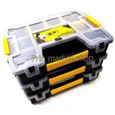 ขาย Stanley Sortmaster Plastic Tool Box กล่องเครื่องมือ 12 5 นิ้ว พร้อมตัวล็อค 3 กล่องชุด ถูก Thailand