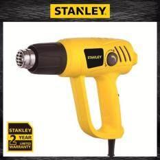ทบทวน Stanley เครื่องเป่าลมร้อน Stel670 2000W ปืนเป่าลมร้อน Stanley