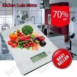 ราคา Startup เครื่องชั่งน้ำหนัก Mirror Black Kitchen Scale สีขาว Startup ใหม่