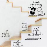 โปรโมชั่น สติ๊กเกอร์ติดผนัง Wall Sticker ลาย Lovly Baby Cat 110X125 Cm ถูก