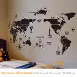 ซื้อ สติ๊กเกอร์ติดผนัง Wall Stickers ลาย Around The World 70X130 ซม ถูก กรุงเทพมหานคร