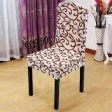 ราคา 【ชื้อ 1 ชิ้น แถม 1 ชิ้น !!】ผ้าใบคลุมเก้าอี้ โพลีเอสเตอร์ สี แชมเปญ กาแฟ เป็นต้นฉบับ