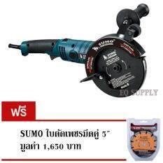 ขาย Sumo เลื่อยไฟฟ้าใบมีดคู่ 1200W รุ่น Tc1255 พร้อมใบตัดเพชรมีดคู่ 5 ราคาถูกที่สุด