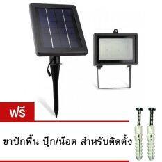 ส่วนลด Sunday ไฟสปอร์ตไลท์ โซล่าเซลล์ รุ่น 30 Led Black Sunday ใน Thailand