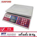 ขาย ซื้อ ออนไลน์ Sunford เครื่องชั่งและคำนวนราคา 30 Kg Lcd 6 หน้าจอ