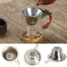 Sunshop ตาข่ายชาสแตนเลสสตีลชากรองกาแฟ - นานาชาติ.