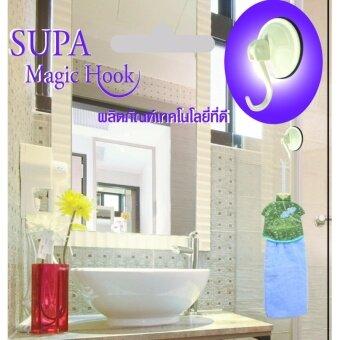 Supa Magic Hook Lastที่แขวนอเนกประสงค์ 3 ชิ้น