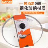 ราคา Supor แก้วฝาเหล็กฝากระทะประเภท Supor