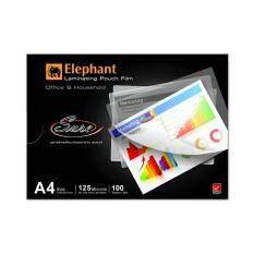 ขาย พลาสติกเคลือบบัตร ตราช้าง Sure 125 ไมครอน A4 1X100 Silraksa ออนไลน์