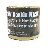 ซื้อ Sw แผ่นปิดรอยต่อหลังคา กันรั่วซึม Made In Thailand คุณภาพสูง 20ซม X 300 ซม จำนวน 1ม้วน ถูก ใน ไทย