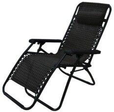 Sworld เก้าอี้ปรับเอน.