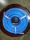 ซื้อ T Tornado สายพ่นยาอย่างหนา 5 ชั้น ยาว 20 เมตร สีน้ำเงิน ออนไลน์ กรุงเทพมหานคร