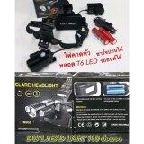 โปรโมชั่น ไฟฉายสวมหัว หลอด T6 Led ไฟข้าง 2 Xpe Led ชาร์จบ้าน รถ ได้ ซูมแสงได้ ปรับได้ 180 องศา Dual Headlights