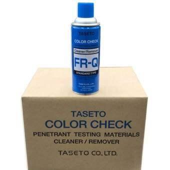 TASETO น้ำยาทำความสะอาดผิววัสดุ กระป๋องสีฟ้า (FR-Q)