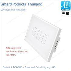 Tc2 3 Broadlink Remote Wall Switch Us 3 Gang White ถูก