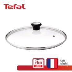 ราคา Tefal ฝาแก้วอเนกประสงค์ 24 ซม Glass Lid 28097512 สมุทรปราการ