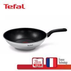 ราคา Tefal กระทะก้นลึก 28 ซม รุ่น Comfort Max C9771914 เป็นต้นฉบับ Tefal
