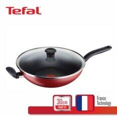 ราคา Tefal กระทะก้นลึก ก้นอินดัคชั่น 30 ซม รุ่น Pure Chef ฝาแก้ว 1 หูสั้น 1 ด้ามยาว C6179414 ใหม่ ถูก