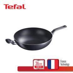 ทบทวน ที่สุด Tefal กระทะก้นลึก 36 ซม Super Cook B1439714