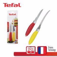 ราคา Tefal มีดปอกผักและผลไม้ Fruits Vegetables Knives K0612314 ใหม่