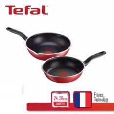 ราคา Tefal เซตกระทะ Pure Chef ประกอบด้วย กระทะก้นลึกขอ 2 หยัก 28 ซม กระทะแบน 24 ซม C6175214