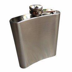 Telecorsa ขวดใส่เครื่องดื่มพกพาสแตนเลส Hip Flask ขนาด 6 ออนซ์ รุ่น Stainless-9608  .