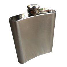 Telecorsa ขวดใส่เครื่องดื่มพกพาสแตนเลส Hip Flask  ขนาด 8 ออนซ์   รุ่น Stainless-9708.