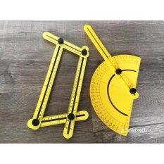 Template Tool แม่แบบอัจฉริยะ แถม ไม้ทาบมุมอัจฉริยะ Angle Finder Tool.
