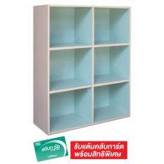 โปรโมชั่น Tesco เทสโก้ ชั้นเอนกประสงค์ 6 ช่อง สีฟ้าพลาสเทล 80X30X90 ซม Thailand