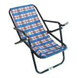 ราคา Tesco เก้าอี้พักผ่อน ลายสก็อต 58X110X64ซม เป็นต้นฉบับ