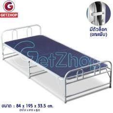 ขาย Thaibull เตียงเหล็ก เตียงเสริมพับได้ แบบมีหัวเตียง พร้อมเบาะรองนอน Reinforce Folding Bed พับ 2 ตอน รุ่น Ez 030 ขนาด 84X195X33 5 Cm ถูก ใน กรุงเทพมหานคร