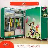 ขาย Thailee ตู้เสื้อผ้า 2 บล็อค สไตล์คู่รัก ขนาด 170 X 45 X 105 เซนติเมตร Thailee ใน Thailand