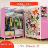 ทบทวน Thailee ตู้เสื้อผ้า 2 บล็อค สไตล์ Sweet Life ขนาด 170 X 45 X 105 เซนติเมตร