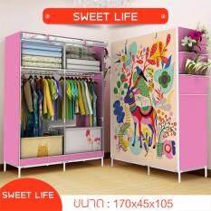 ขาย Thailee ตู้เสื้อผ้า 2 บล็อค สไตล์ Sweet Life ขนาด 170 X 45 X 105 เซนติเมตร ออนไลน์ Thailand