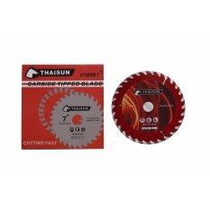 ราคา Thaisun ใบตัด 7 นิ้ว 30 ฟัน จำนวน 2 ใบ Tsb006 T C T Saw Blade Thaisun