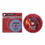 โปรโมชั่น Thaisun ใบตัด 7 นิ้ว 40 ฟัน จำนวน 10 ชิ้น Tsb006 T C T Saw Blade