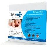 ซื้อ Theramed ผ้าปูที่นอนกันไรฝุ่น 5 ฟุต 5 ชิ้น Theramed