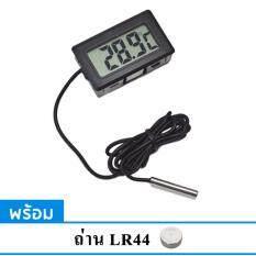 เครื่องวัดอุณหภูมิ พร้อมสายเซ็นเซอร์ Thermometer.