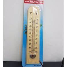 ปรอทวัดอุณภูมิอากาศลายไม้  Thermometer  รุ่น Thermo002.