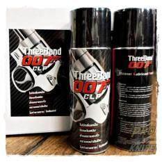ซื้อ Three Bond น้ำมันล้างปืน 007 Clp 200 Ml ออนไลน์ กรุงเทพมหานคร
