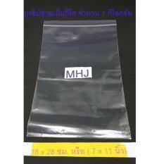 ขาย ถุงซิป ถุงซิปล็อค Zipper Bag สำหรับใส่สิ่งของหรือสินค้า ช่วยป้องกันฝุ่น กันน้ำ ขนาด 18X28 ซม หรือ 7X11 นิ้ว ขายยกกิโล จำนวน 1 กิโล ราคาถูกที่สุด