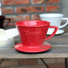 ขาย ซื้อ Tiamo K01 K02 Park S ประเภทเค้กชามกรองเซรามิกกระดาษกรอง