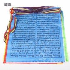 ขาย Tibetan Buddhist Prayer Flag Artificial Silk Colour Print 6 Meters 20 Pcs String Religious Flags Scriptures Streamer Gpd8152 Intl ราคาถูกที่สุด