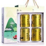 ราคา Tieguanyin Tea Biluochun Tea Anji White Tea Maojian Tea Chinese Natural Organic Green Tea 4 Cans Intl ออนไลน์