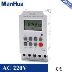 ราคา เครื่องตั้งเวลา Time Switch ตัดวงจรไฟ Ac 220V 25A ใหม่