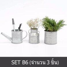 ราคา Tinhometoy Set B6 กระถาง แจกัน บัวรดน้ำ ถังนม กระป๋อง ที่ใส่ กระเช้า ของขวัญ ดอกไม้ เครื่องเขียน ช้อน ส้อม ทรงกลม จิ๋ว ขอบหยัก หูจับ โลหะ สังกะสี ชุด 3 ชิ้น คละแบบ Tinhometoy