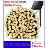ซื้อ Tj Solar Solar String Lights ไฟสาย 8 โหมด 100 Led พลังงานแสงอาทิตย์ ยาว 12 เมตร แสงสีเหลือง