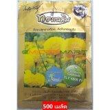 ขาย ทองเฉลิม เมล็ดพันธุ์ ดาวเรืองตัดดอก ทองเฉลิมเยลโล่ Tly 4805 F1 จำนวน 1 ซอง 500 เมล็ด Thong Chalerm Yellow Marigold Tly 4805 F1 500 Seeds แถมฟรี 1 ซอง Ziplock N A ผู้ค้าส่ง