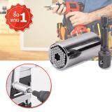 ขาย Tml หัวประแจครอบจักรวาล Universal Socket Wrench แถมฟรี ก้านต่อด้าม แถมฟรี 1 ชิ้น ถูก